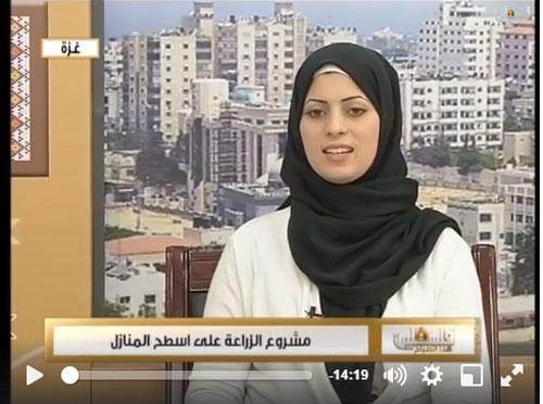 تجربة زراعة الأسطح في غزة