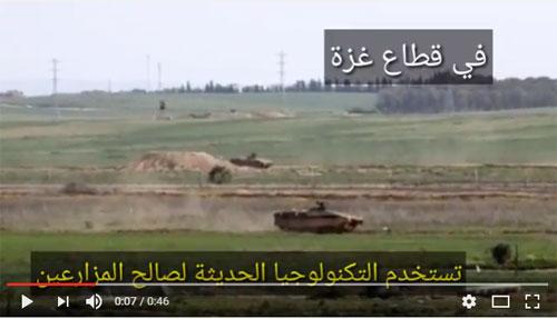 الزراعة المحوسبة في غزة تتحدى الحصار